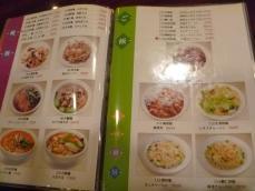 広州厨房 (15)