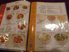 広州厨房 (14)