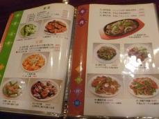 広州厨房 (13)