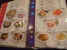 広州厨房 (12)