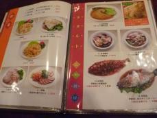 広州厨房 (11)