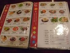 広州厨房 (10)