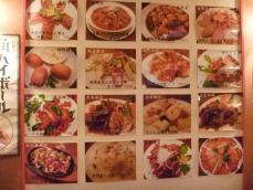広州厨房 (23)