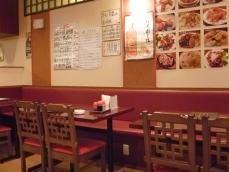 広州厨房 (22)