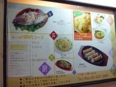 広州厨房 (6)