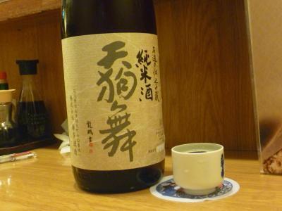 呑兵衛 (20)