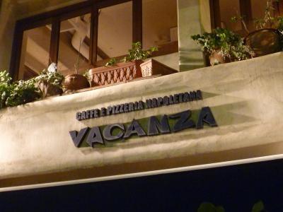 VACANZA (1)