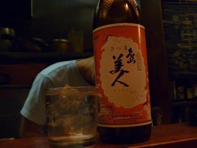 軍鶏チュー (35)