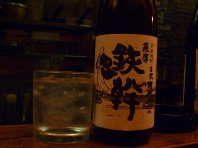 軍鶏チュー (44)