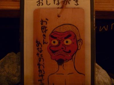 軍鶏チュー (11)