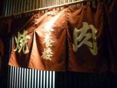栄養楼 (4)