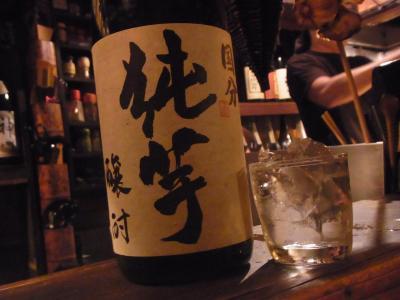 日南 (70)