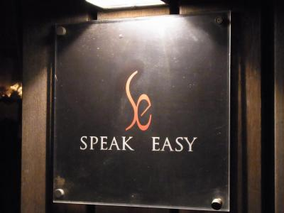 SPEAK EASY (4)
