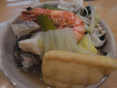 大崎日本海で大庄忘年会 (30)
