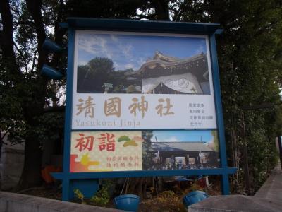 2012靖国神社で仕事 (2)