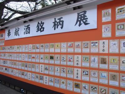 2012靖国神社で仕事 (8)