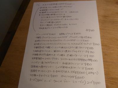 彗冨運 (10)