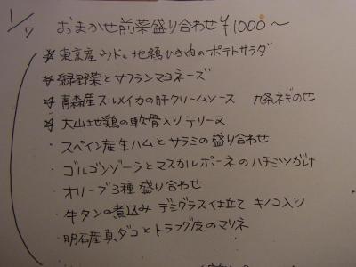 彗冨運 (47)
