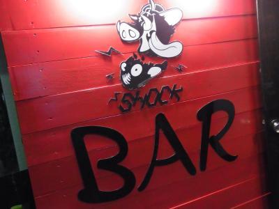 BAR SHOCK (14)