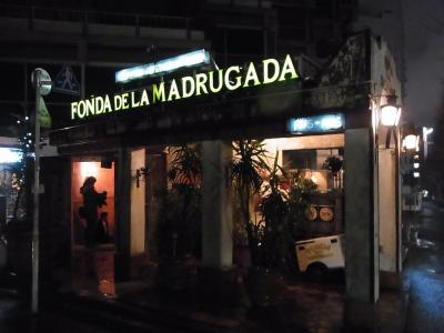 フォンダ・デ・ラ・マドゥルガーダ (5)
