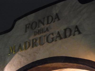 フォンダ・デ・ラ・マドゥルガーダ (4)