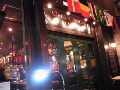 Grill  Wine BAR NAGARE (5)