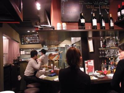 Grill  Wine BAR NAGARE (43)
