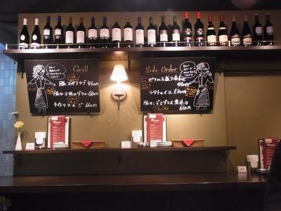 Grill  Wine BAR NAGARE (9)