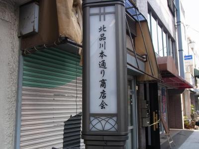 三浦屋 (44)
