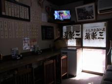 三浦屋 (12)