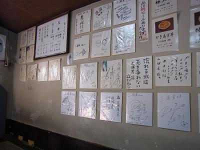 三浦屋 (13)