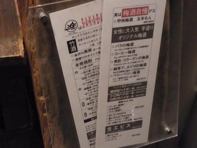 ワイン倶楽部 楽 (64)