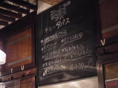 ワイン倶楽部 楽 (12)
