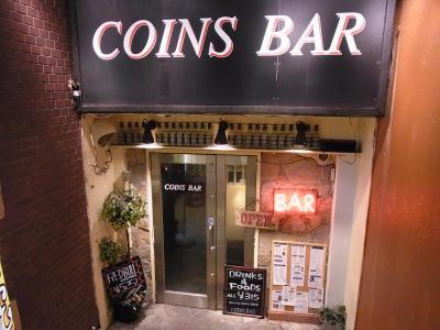 COINS BAR (4)