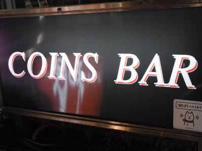 COINS BAR (3)