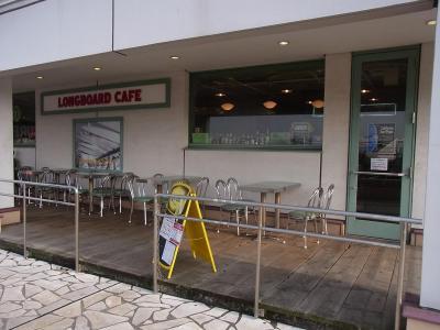ロングボードカフェ (7)