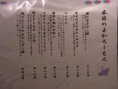 博多道場 (37)