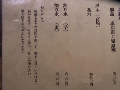 博多道場 (59)