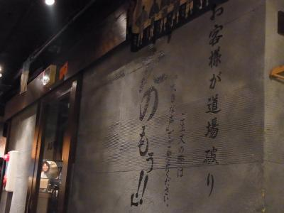 博多道場 (97)