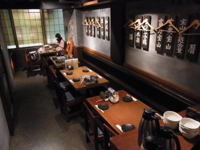 博多道場 (65)