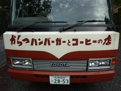 P1250783.jpg