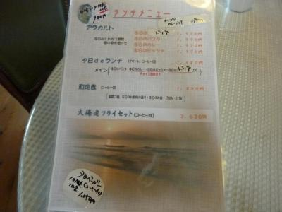 P1260158_20110704115556.jpg