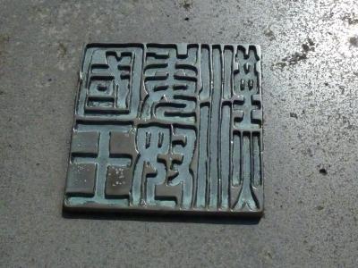 P1260690.jpg