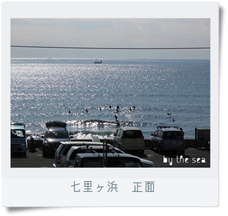 七里ヶ浜 正面
