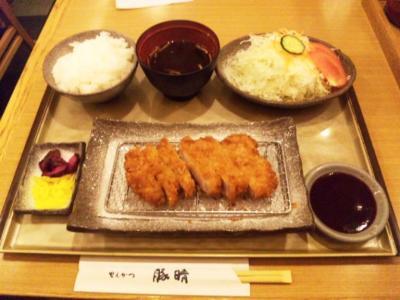 豚晴中店かつ定食780円