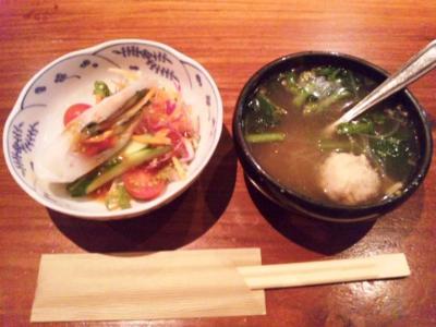 ハッピーバリランチスープとサラダ