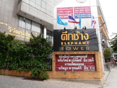 2011年8月タイ-スリランカ旅行タイ後半20日正式にはエレファントタワー
