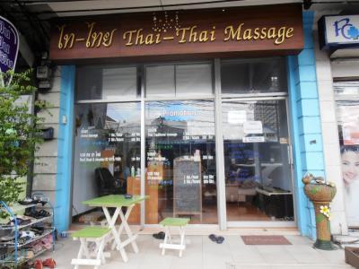 2011年8月タイ-スリランカ旅行タイ後半21日友人の経営するタイマッサージ
