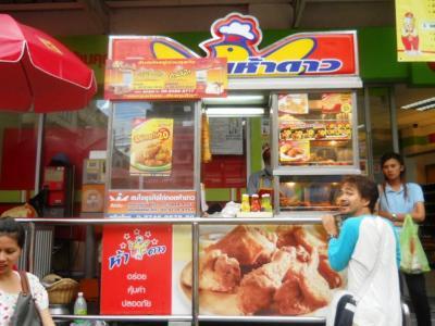 2011年8月タイ-スリランカ旅行タイ後半21日鶏から揚げ屋台チェーン5つ星