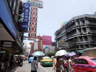 2011年8月タイ-スリランカ旅行タイ後半22日サンペーン・レーン市場ヤワラート